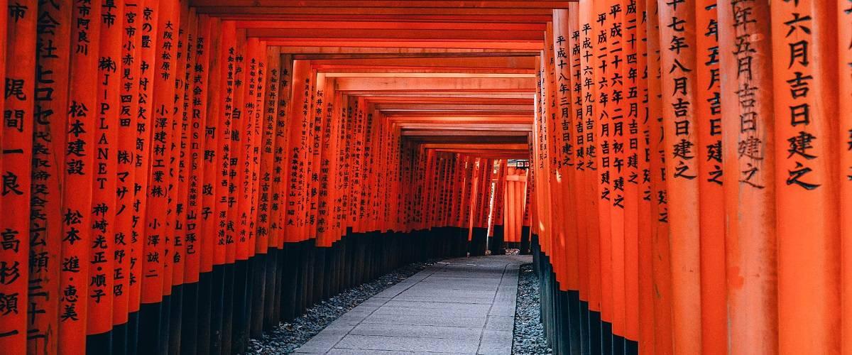 torii a Kyoto